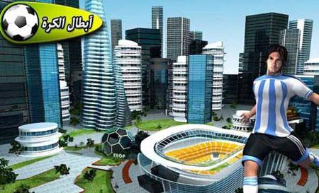 اية لعبة أحب إليك من ثلاث افضل العاب كرة القدم العربية عبر المتصفح ftgames2.jpg